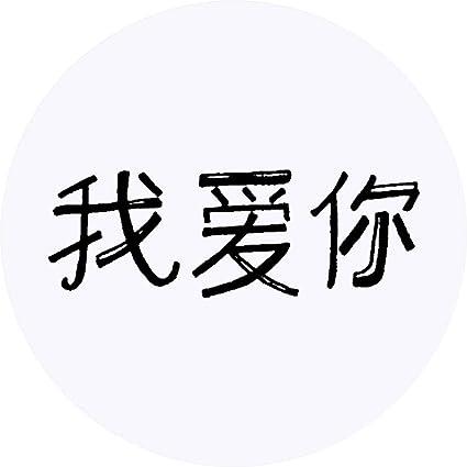 Azeeda 24 X 40mm Runden Chinesisch Ich Liebe Dich Aufklebern