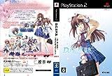 D.C. II P.S.: Da Capo II Plus Situation [DX Pack] [Japan Import]