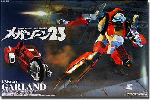 Megazone 23: Garland Normal Color Model Kit 1/24 Scale by Aoshima