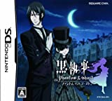 Kuroshitsuji: Phantom & Ghost [Japan Import]