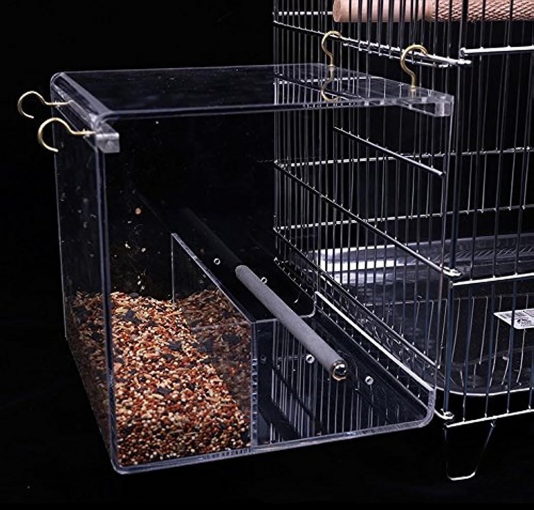 貫通する財団地元鳥 自動給餌器 鳥用 エサ入れ 小鳥 餌やり 餌入れ 給餌機 DIY アクリル材料 自分で組み立て 自動餌与え 透明容器 小型動物 文鳥 鳥かご汎用 掛ける 食べ殻の防止(S)