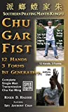 img - for Chu Gar Fist: Complete Single Man Training book / textbook / text book