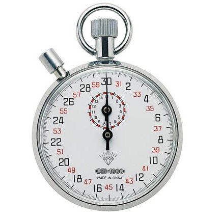 Ultrak Mechanical Stopwatch by Ultrak