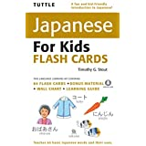 Tuttle Japanese for Kids Flash Cards: [Includes 64 Flash Cards, Downloadable Audio , Wall Chart & Learning Guide] (Tuttle Flash Cards)