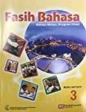 Malay (Special Programme) (Fasih Bahasa) Activity Book Secondary 3