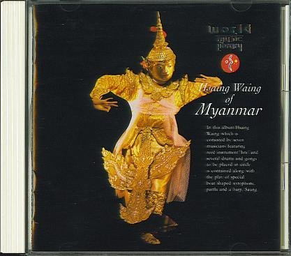 Cover of Burma: Hsaing Waing of Myanmar