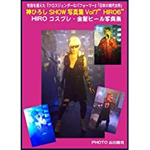 Cross-gender Japanese performer Hiroshi Jin SHOW Photo collection7 (Japanese Edition)