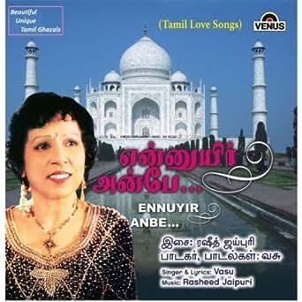 Ippodhu Irandhe Povadhu by Vasu on Amazon Music - Amazon com