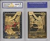 1996-97 MICHAEL JORDAN EX CREDENTIALS GOLD GEM MINT 10