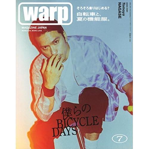warp MAGAZINE JAPAN 2018年7月号 表紙画像