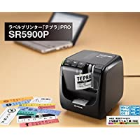 KINGJIM label writer Tepura PRO SR5900P SR5900P