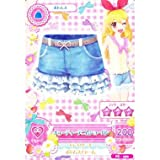 Aikatsu! Data Carddas gummy 5 [PC-080. Cutie Denim show bread] (single)