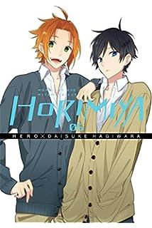 horimiya 6  : Horimiya, Vol. 6 (9780316270137): HERO, Daisuke Hagiwara ...