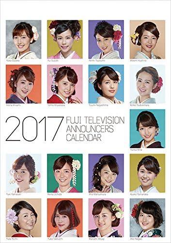 テレビ 女性 フジ アナウンサー