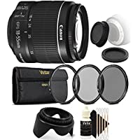 Canon EF-S 18-55mm f/3.5-5.6 IS II Lens with UV CPL Filter Kit Ultimate Accessories for Canon EOS 550D 500D 450D 400D