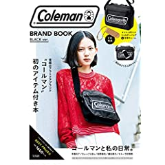 Coleman 最新号 サムネイル