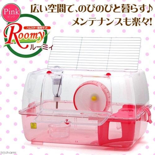 SANKO ルーミィ ピンク 幅47cm×奥行き32cm×高さ27cm 1.3kg