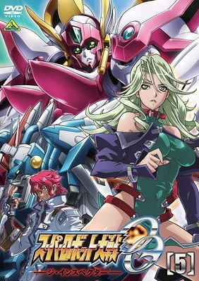 スーパーロボット大戦OG -ジ・インスペクター- DVD