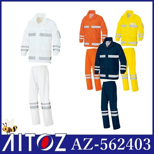 レインウエア(FS-6000) カラー:001ホワイト サイズ:SS B06XYLLJCF SS|001ホワイト