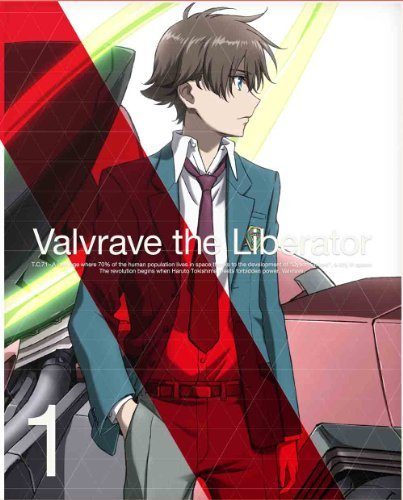 Animation - Valvrave The Liberator 1 +Bonus (2DVDS+BD) [Japan LTD DVD] ANZB-9041
