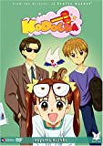 Kodocha 2: Hayama Hijinks [DVD] [Region 1] [US Import] [NTSC]