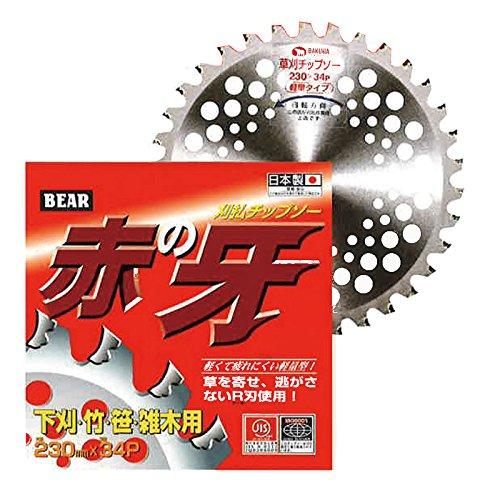 【30枚】草刈 チップソー 赤の牙 230 230×34P バクマH B07BXJNP2T