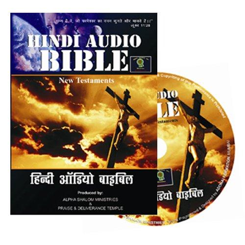 Hindi Audio Bible: New Testament: Harish Paul, Nelson Kelkar