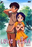 Love Hina, Vol. 2 (Episoden 5-8)