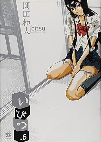 岡田和人 - JapaneseClass.jp