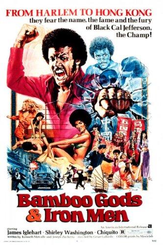 bamboo-gods-and-iron-men