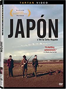 Japon (UNRATED) [Import]