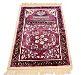 Sandala Islam Sajadah Rug Muslim Ramadan Bellebed Sajjadah Prayer Mat (Purple)