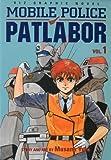 Mobile Police Patlabor, Vol. 1