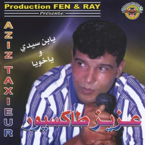 aziz taxior mp3