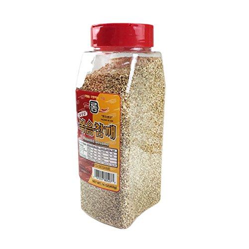 (ROM AMERICA White Roasted Toasted Sesame Seeds 16 oz 볶음참깨)