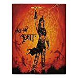 iPrint Satin Rectangular Tablecloth [ Ethnic,Mythological Holy Divinity Belief Epic Powerful Figure Cultural Print Decorative,Yellow Black Dark Orange ] Dining Room Kitchen Table Cloth Cover
