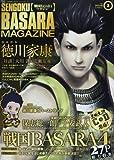 Sengoku BASARA Magazine Vol.3 2013 AUTUMN [2014 January]