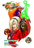 The King Of Fighters 2003 Volume 4 (v. 4)
