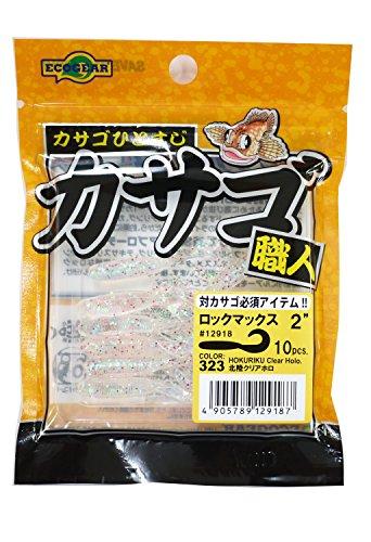 エコギア ルアー カサゴ職人ロックマックス2の商品画像