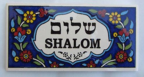 Shalom Plaque - Shalom Ceramic Door Sign