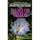 The Hand of Chaos: A Death Gate Novel, Volume 5: Hand of Chaos 5 (The Death Gate Cycle)