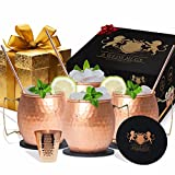 Copper Mugs Set Of 4 Moscow Mule By B.WEISS Handmade Hammered Copper Cups 100% Pure Copper Comes in an elegant gift box+Bonus: 4 copper straws+4 coasters 1 shot mug