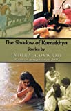 Shadow of Kamakhya, Indira Goswami, 8171678963