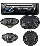 Pioneer Bluetooth Car Speaker Phones - Best Reviews Guide