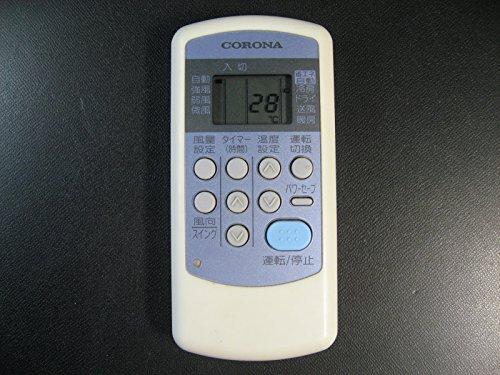 コロナ電業 エアコンリモコン CSH-ES3