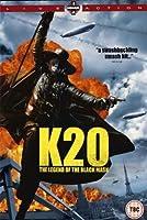 K-20 - The Legend Of The Black Mask