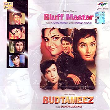 Bluff master and budtameez indian/movie songs/hit film music/collection of  songs/romantic,emotional songs badtameej and bluffmaster