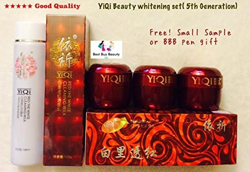 YiQi Beauty Whitening set (5th Generation) + High Quality+ FREE! Sample, NEW! in Box