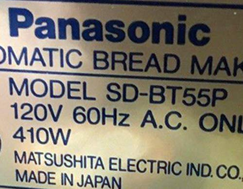 Panasonic Model SD-BT55P Bread Machine Replacement Paddle / Kneading Blade by Breadmaker Part Store (Image #2)