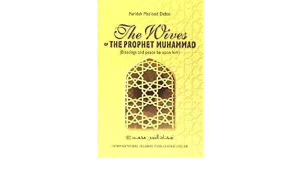 The Wives of the Prophet Muhammad (Pbuh) Paperback – 2009